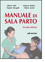 Manual for the delivery room