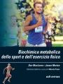 Biochimica metabolica dello sport e dell'esercizio fisico
