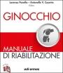 Ginocchio - Manuale di riabilitazione - Edizione digitale